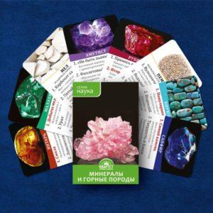 игра квартет минералы