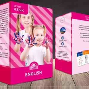 игра квартет английский язык