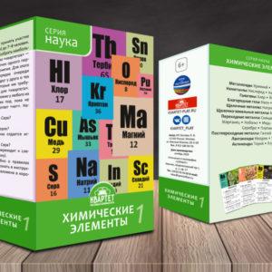 семейная игра квартет химические элементы 1